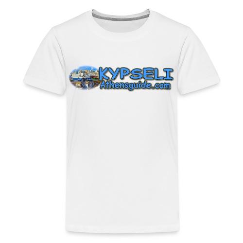 Kypseli Logo 1 (kids) - Kids' Premium T-Shirt
