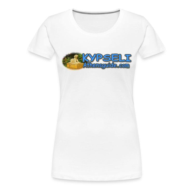 Kypseli Dog Logo 1 (women) - Women's Premium T-Shirt