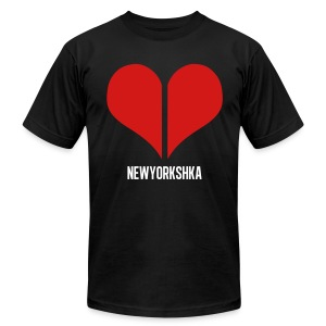 Closing Heart  - Men's T-Shirt by American Apparel