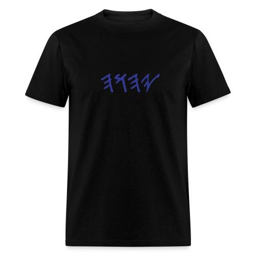 Paleo Hebrew 'Yahuwah (Men's) - Men's T-Shirt