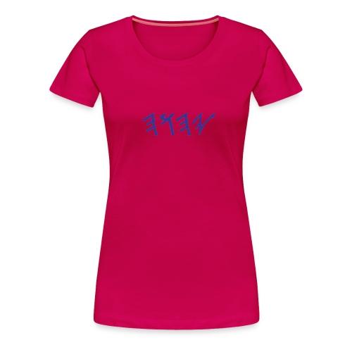 Paleo Hebrew 'Yahuwah (Ladies) - Women's Premium T-Shirt