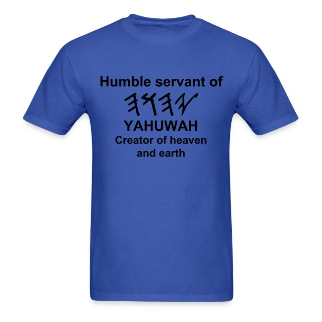 Humble Servant (Men's) | Men's T-Shirt