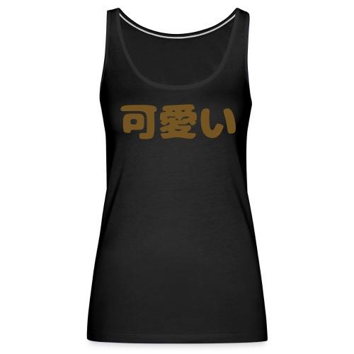 Kawaii tank top (gold glitter text) - Women's Premium Tank Top