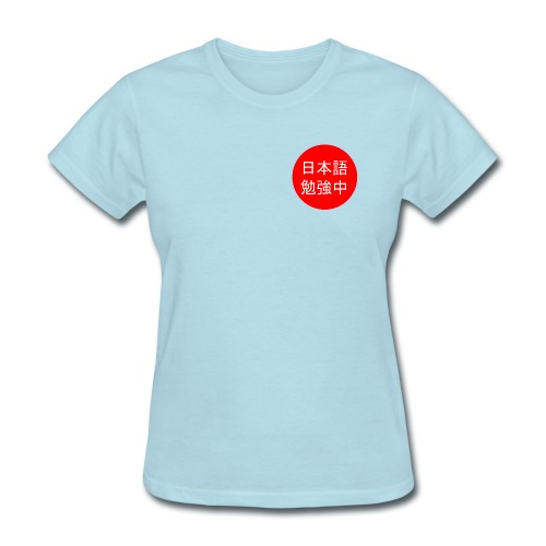 I'm studying Japanese - Women's T-Shirt