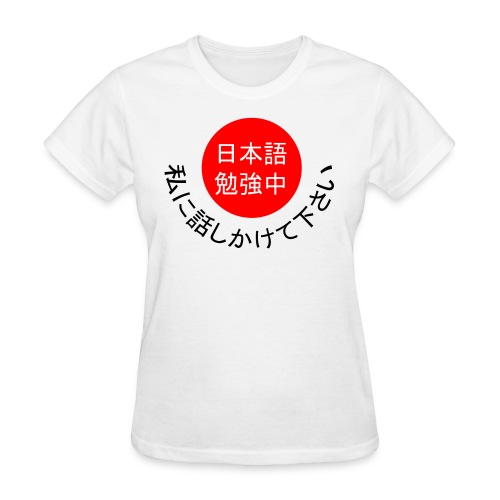 Talk to me in Japanese - Women's T-Shirt