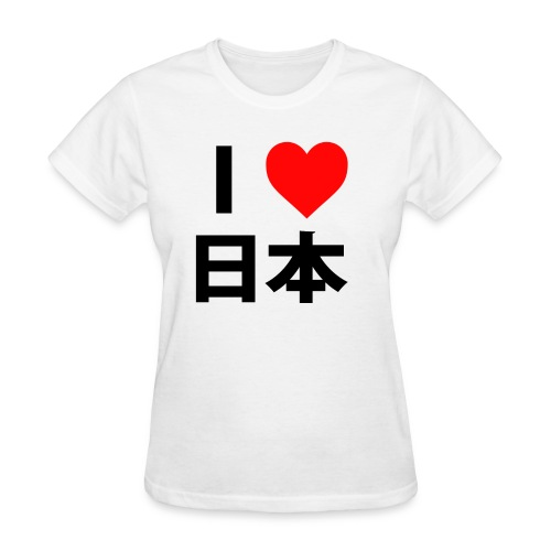 I Heart Japan (black text) - Women's T-Shirt