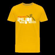 T-Shirts ~ Men's Premium T-Shirt ~ [Customized] Haha's Version