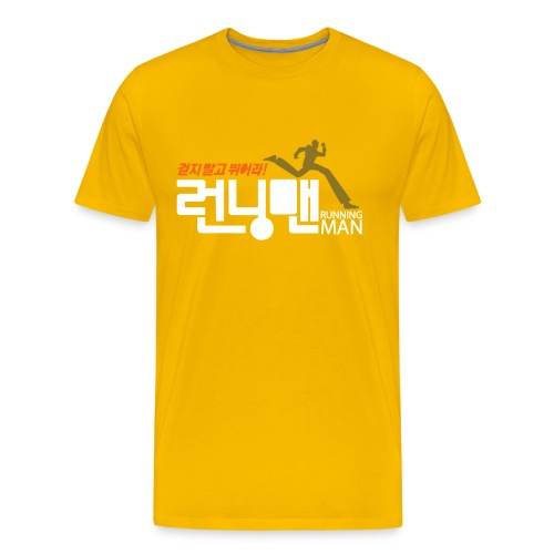 [Customized] Haha's Version - Men's Premium T-Shirt