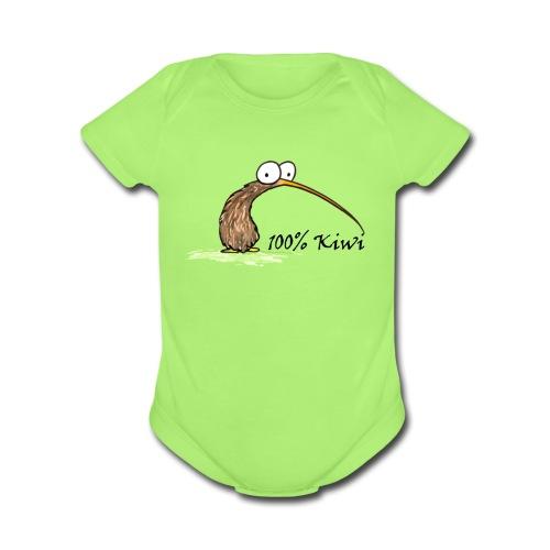 Kiwi Short Sleeve - Organic Short Sleeve Baby Bodysuit