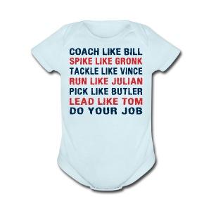 Coach like Bill, Spike like Gronk - Short Sleeve Baby Bodysuit
