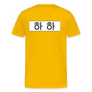 [Customized] Haha's Version w/ Name Tag - Men's Premium T-Shirt