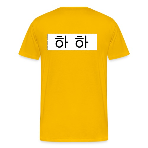 [Customized] Haha's Version w/ Name Tag - Men's Premium T-Shirt