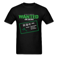T-Shirts ~ Men's T-Shirt ~ [Running Man] Ep 91 Jaesuk w/ Nametag