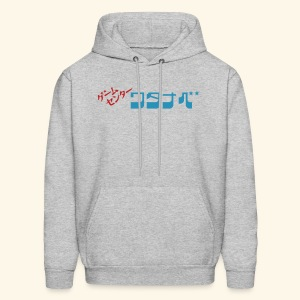 Game Center - Men's Hoodie