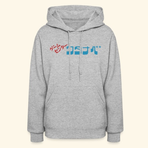 Game Center - Women's Hoodie