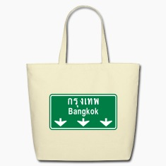 Bangkok Ahead ~ Watch Out! Thailand Traffic Sign Bags & backpacks