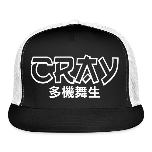 CRAY OUTLINE TRUCKER HAT  - Trucker Cap