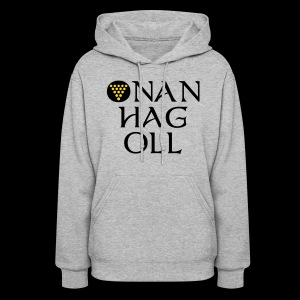 Onan Hag Oll / One And All