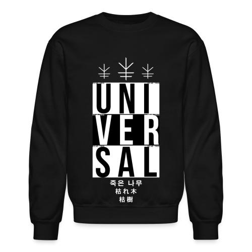 UNI VER SAL Male Black Crewneck  - Crewneck Sweatshirt