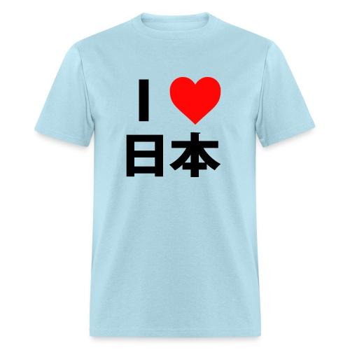 I Heart Nihon (black)