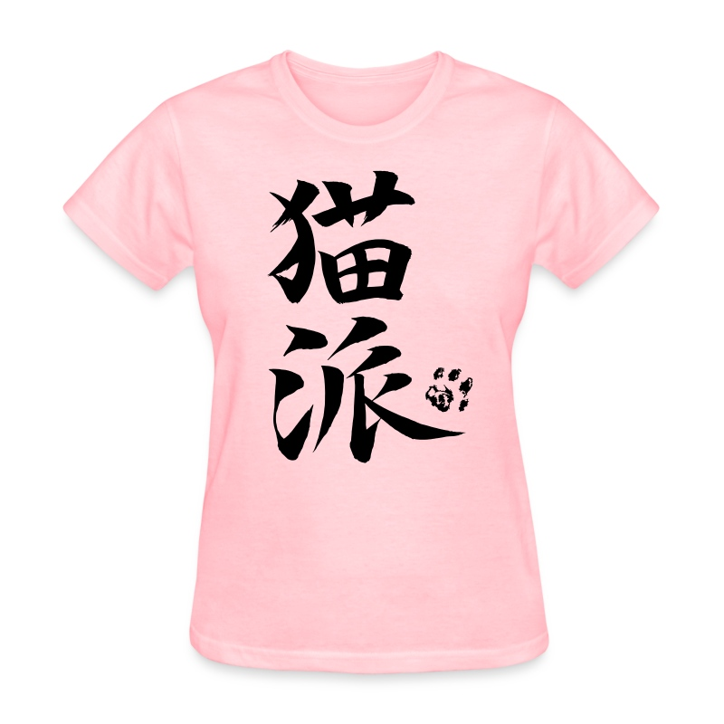 Cat person (black text) - Women's T-Shirt