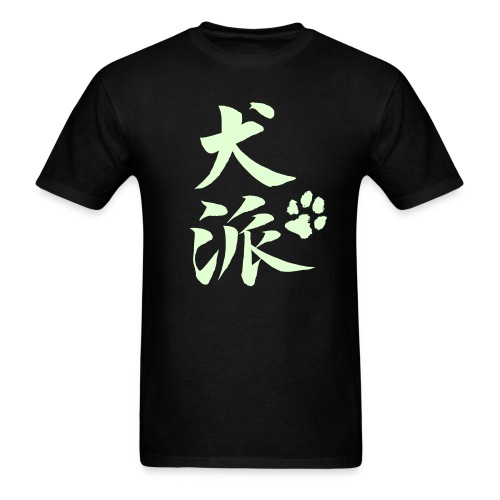 Dog Person (glow-in-the-dark) - Men's T-Shirt