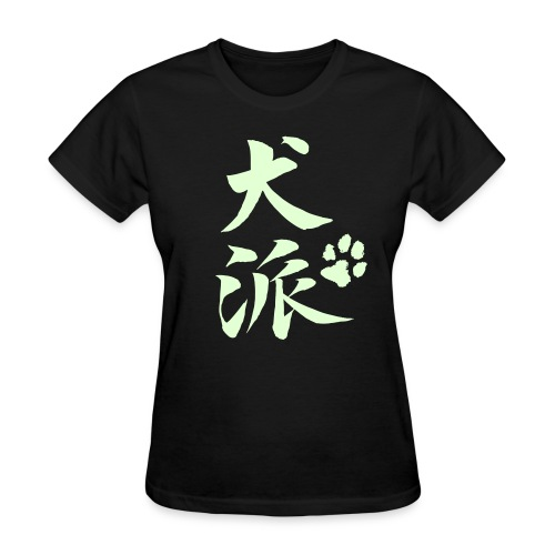 Dog Person (glow-in-the-dark) - Women's T-Shirt