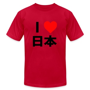 I Heart Japan (American Apparel) - Men's T-Shirt by American Apparel