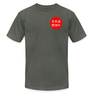 I'm studying Japanese (American Apparel) - Men's T-Shirt by American Apparel