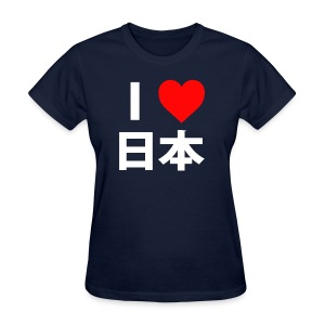 I Heart Japan (white text) - Women's T-Shirt