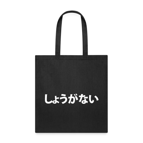 Shouganai tote bag - Tote Bag