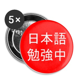 I'm Studying Japanese pins - Large Buttons