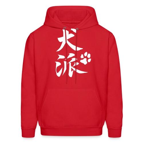 Dog Person hoodie - Men's Hoodie