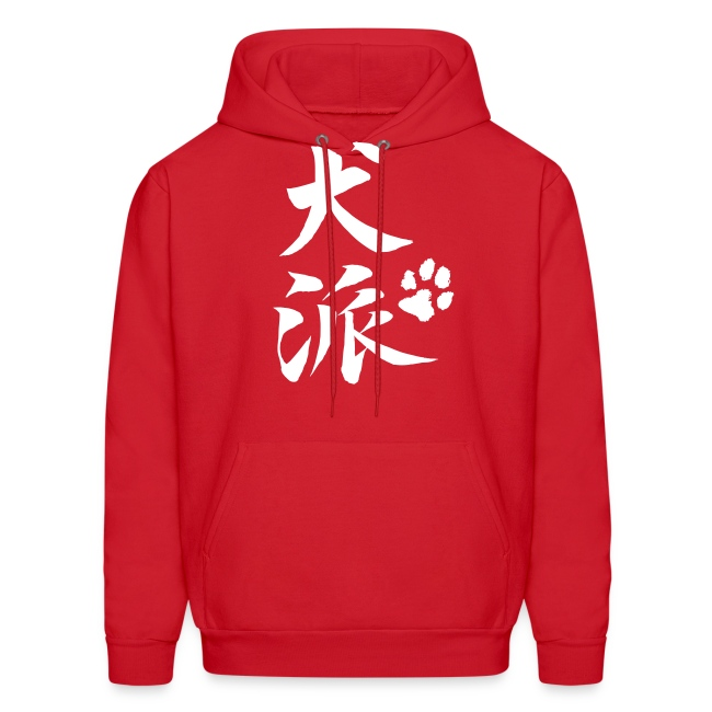 Dog Person hoodie