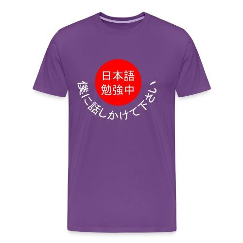 Talk to me in Japanese Premium (Up to 5X) - Men's Premium T-Shirt