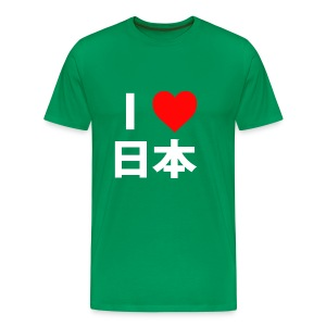 I Heart Japan Premium (Up to 5X) - Men's Premium T-Shirt