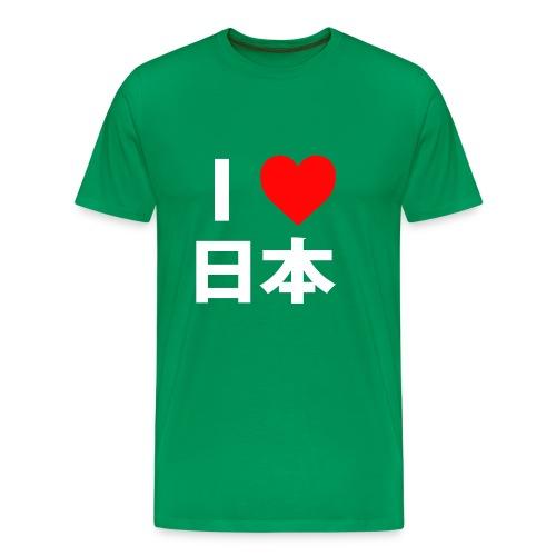 I Heart Japan Premium (Up to 5X) - Men's Premium T-Shirt