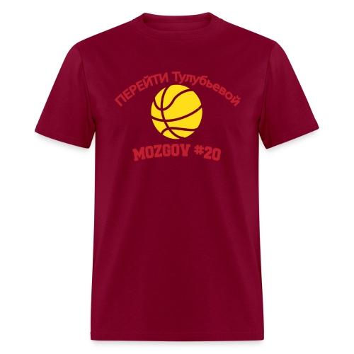 Cleveland Mosgov Russian Basketball Basic T-Shirt - Men's T-Shirt