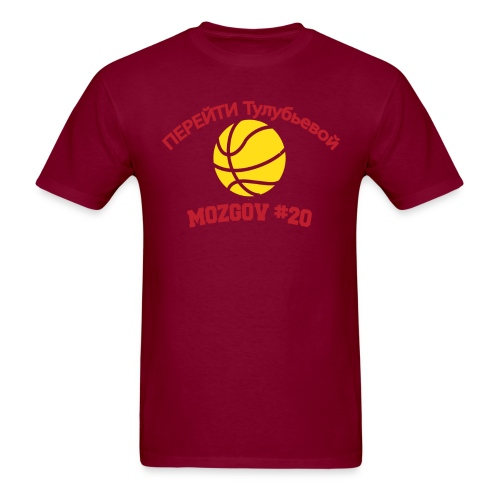 Cleveland Mosgov Russian Basketball Basic T-Shirt - Men's T-Shirt