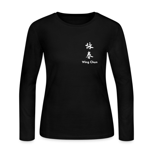 IWCO Long Sleeve Jersey (women) - Women's Long Sleeve Jersey T-Shirt