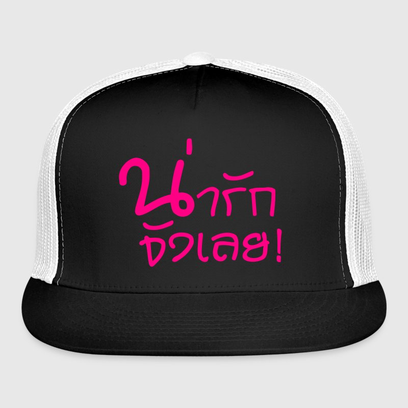 Narak Jung Loey! ~ Really Cute in Thai Language - Trucker Cap