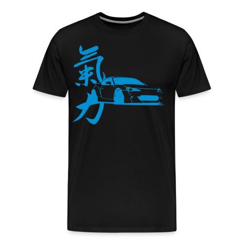FRS Kanji - Men's Premium T-Shirt
