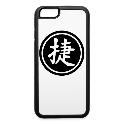 Campaign Iphone 6 Case  - iPhone 6/6s Rubber Case