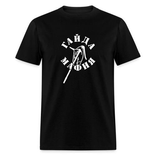 mens shirt - on FRONT- black - Men's T-Shirt