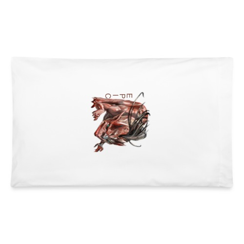 Epic beast pillowcase - Pillowcase