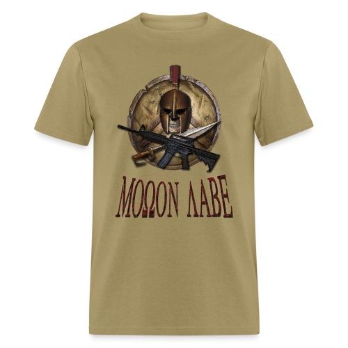 Spartan Skull Helmet Shield Sword: Molon Labe Mens Basic T - Men's T-Shirt