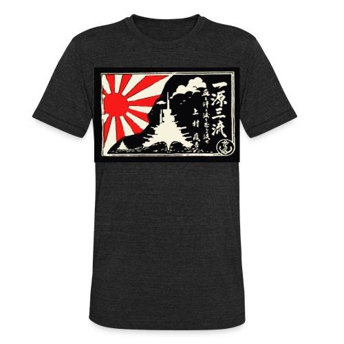Battleships of the Imperial Japanese Navy - Unisex Tri-Blend T-Shirt