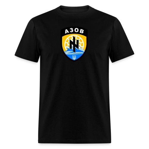 Defend Ukraine  - Men's T-Shirt