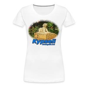KYPSELI DOG (women) - Women's Premium T-Shirt