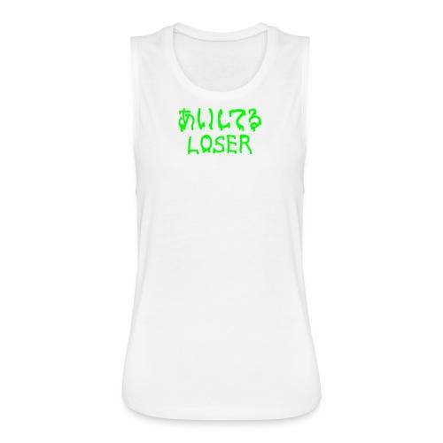 Neon Tsundere I love you loser Muscle Tank v2 - Women's Flowy Muscle Tank by Bella